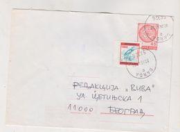 CROATIA, KRAJINA DARDA 1994 Nice Cover - Croatie