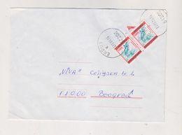 CROATIA, KRAJINA ERDUT 1994 Nice Cover - Croatie