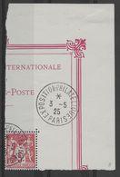 N°216 Obl - France