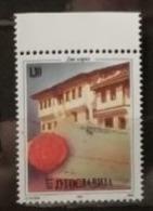 Yougoslavie 1995 / Yvert N°2599 / ** - 1992-2003 République Fédérale De Yougoslavie