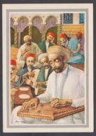 PB257/ Mohamed BEN MEFTAH, *Joueur De Cithare* - Pittura & Quadri