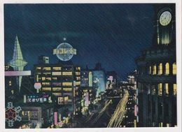 JAPAN - AK 382086 Tokyo - Ginza - Tokio