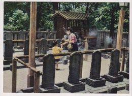JAPAN - AK 382092 The Graveyard Of The Sengakuji Temple In Takanawa ... Of The 47 Ronin - Japón