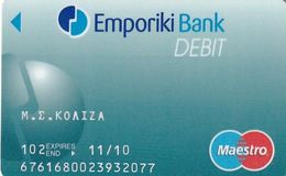 GREECE - Commercial Bank Debit Card(white Letters, Reverse Elektra), 12/04, Used - Geldkarten (Ablauf Min. 10 Jahre)