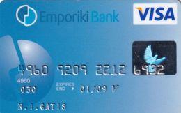 GREECE - Commercial Bank Visa(reverse AustriaCard), 08/06, Used - Geldkarten (Ablauf Min. 10 Jahre)