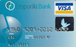 GREECE - Commercial Bank Visa(reverse TAG Systems), 03/04, Used - Geldkarten (Ablauf Min. 10 Jahre)