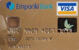 GREECE - Commercial Bank Gold Visa, Used - Geldkarten (Ablauf Min. 10 Jahre)