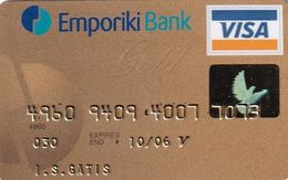 GREECE - Commercial Bank Gold Visa(reverse Elektra), 01/03, Used - Geldkarten (Ablauf Min. 10 Jahre)