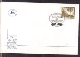 Israel - 1978 - Postmark Jerusalem - Special Cover - International Conference On Social Welfare - Cygnus - Israel