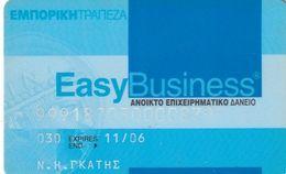 GREECE - Commercial Bank Easy Business(reverse Mellon), Used - Geldkarten (Ablauf Min. 10 Jahre)