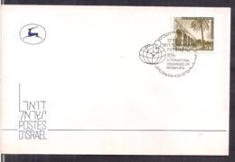 Israel - 1978 - Postmark Jerusalem - Special Cover - 18th International Congress Of Midwives - Cygnus - Israel