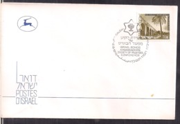 Israel - 1978 - Postmark Jerusalem - Special Cover - Israel Bonds Ambassador's - Cygnus - Israel
