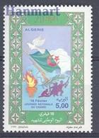 Algeria 1999 Mi 1238 MNH ( ZS4 ALG1238 ) - Algerije (1962-...)
