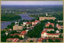 Postcard. Belarus. Europe. Polotsk. Bridge - Ponts