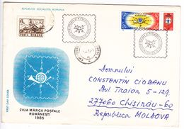 Roumanie , Romania , 1985 , Romanian Postage Stamp Day, FDC - Postmark Collection