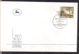 Israel - 1978 - Postmark Jerusalem - Special Cover - 31st International Congress Of I.O.M.T.R - Cygnus - Israel