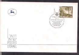 Israel - 1978 - Postmark Jerusalem - Special Cover - Tenth International Congress On Sedimentology - Cygnus - Israel