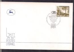Israel - 1978 - Postmark Jerusalem - Special Cover - The 3rd International Folklore Festival In Israel - Cygnus - Israel