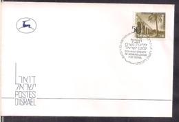 Israel - 1978 - Postmark Jerusalem - Special Cover - 50th Anniversary Of Womens League For Israel - Cygnus - Israel