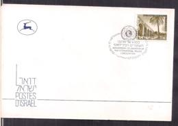 Israel - 1978 - Postmark Jerusalem - Special Cover - Anniversary Celebration The Int. Police Association - Cygnus - Israel