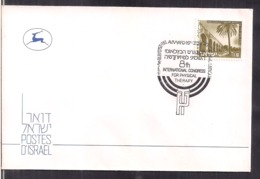 Israel - 1978 - Postmark Jerusalem - Special Cover - 8th International Congress For Physical Therapy - Cygnus - Israel