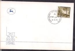 Israel - 1978 - FDC - Postmark Ramat David - Special Cover - Timbre Aqueduct Near AKKO - Cygnus - Israel
