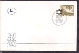 Israel - 1978 - FDC - Postmark Rehovot - Special Cover - Timbre Aqueduct Near AKKO - Cygnus - Israel