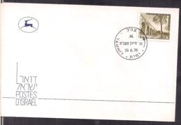 Israel - 1978 - FDC - Postmark Yammit - Special Cover - Timbre Aqueduct Near AKKO - Cygnus - Israel