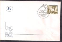Israel - 1978 - FDC - Postmark Tel Aviv - Special Cover - Timbre Aqueduct Near AKKO - Cygnus - Israel