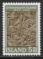 Iceland Scott # 353 MNH Church Door, 1963 - 1944-... Republic