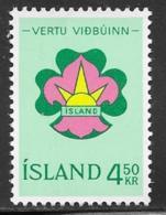 Iceland Scott # 361 MNH Scout Emblem, 1964 - 1944-... Republic