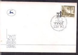 Israel - 1978 - FDC - Postmark Beer Sheva - Special Cover - Timbre Aqueduct Near AKKO - Cygnus - Israel