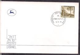Israel - 1978 - FDC - Postmark Judaida - Special Cover - Timbre Aqueduct Near AKKO - Cygnus - Israel