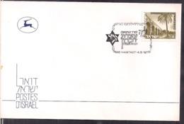 Israel - 1978 - FDC - Postmark Lohamei HaGeta'ot - Special Cover - Timbre Aqueduct Near AKKO - Cygnus - Israel