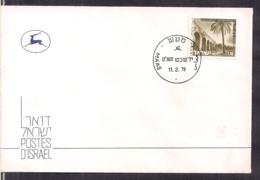 Israel - 1978 - FDC - Postmark Maas - Special Cover - Timbre Aqueduct Near AKKO - Cygnus - Israel