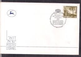 Israel - 1978 - FDC - Postmark Jerusalem - Special Cover - XXI International Biennal Congress Surgeons - Cygnus - Israel