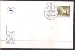 Israel - 1978 - FDC - Postmark Jerusalem - Special Cover - 25 School Of Dental Medicine Jerusalem - Cygnus - Israel