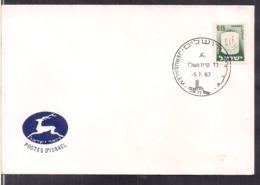 Israel - 1967 - FDC - Postmark Jerusalem - Special Cover - Cygnus - Israel