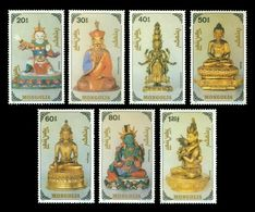 Mongolia 1991 Mih. 2269/75 Creations Of Ancient Arts Of Buddist Gods Of Mongolia MNH ** - Mongolie