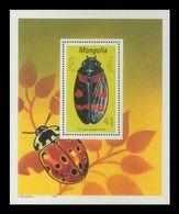 Mongolia 1991 Mih. 2284 (Bl.169) Fauna. Beetles MNH ** - Mongolie