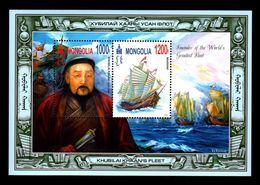 Mongolia 2012 Mih. 3824/25 Khubilai Khaan's Fleet. Ships MNH ** - Mongolie