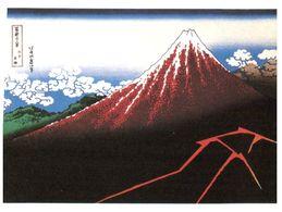 (C 3) Japan - Mt Fuji (with Stamp) - Japón