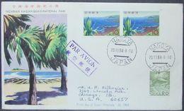Japan - FDC Cover To USA 1964 Cactus Nichinan Kaigan Quasi National Park Nagoya - Cactusses