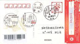China 2020 Zhejiang Hangzhou Fight Epidemic(Covid-19) Entired Postal Card B - China