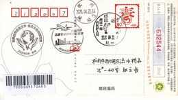 China 2020 Zhejiang Hangzhou Fight Epidemic(Covid-19) Entired Postal Card C - China