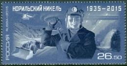 RUSSIA 2014 COAL MINING** (MNH) - Minerals
