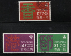 HONG KONG 1973 FESTIVAL COMPLETE SET 3 STAMPS,USED,FINE USED - Hong Kong (...-1997)