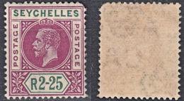 E0044 SEYCHELLES 1912, SG 71, KGV R2,25 Definitive, Mounted Mint - Seychelles (...-1976)