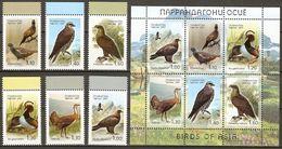 Tajikistan 2007 MiNr. 470 - 475 (Block 48) Tadschikistan Birds Pheasant Bustard Ducks Eagles 6 V +1 Bl  MNH** 16,00 € - Ducks