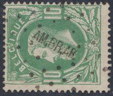 "émission 1869 - N°30 Obl Losange De Point Ambulant ""AM.BR.AR."" (10mm) çàd Ambt-Brux.-Arlon / Superbe. - 1869-1883 Leopold II."